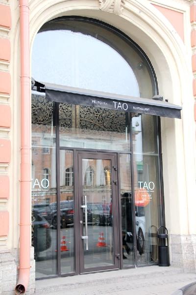Ресторан ТАО. Конюшенная пл., д.2, фото №7