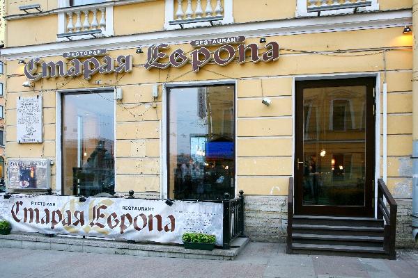 Ресторан Две Палочки, Невский 22, фото №4