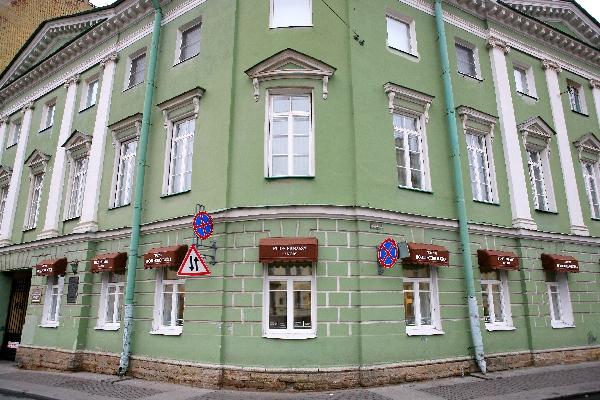 Галерея Посольство Плёса на наб. реки Мойки, фото №2