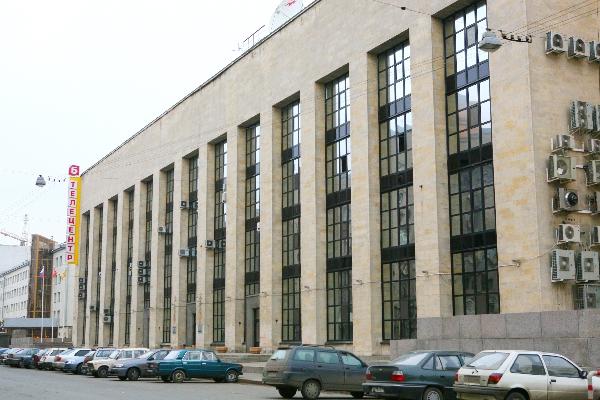 ТРК 5 Канал, ул. Чапыгина, д.6, фото №4