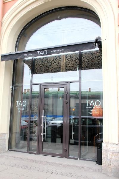 Ресторан ТАО. Конюшенная пл., д.2, фото №10
