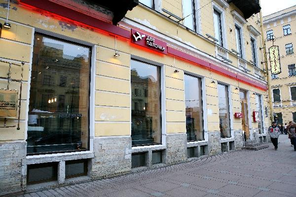 Ресторан Две Палочки, Невский 22
