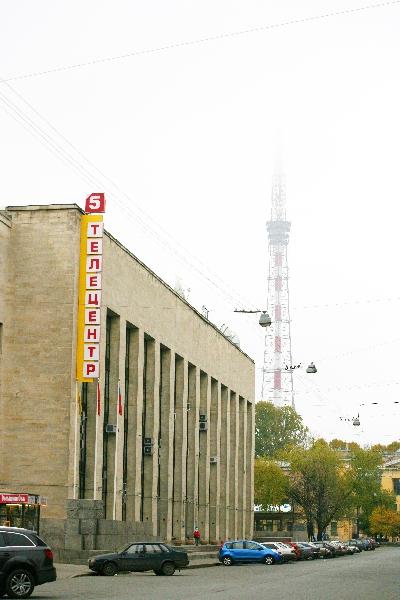 ТРК 5 Канал, ул. Чапыгина, д.6