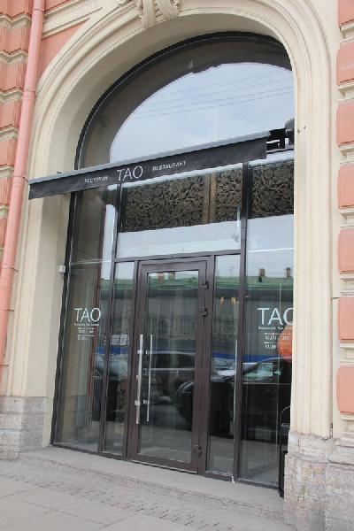 Ресторан ТАО. Конюшенная пл., д.2, фото №11